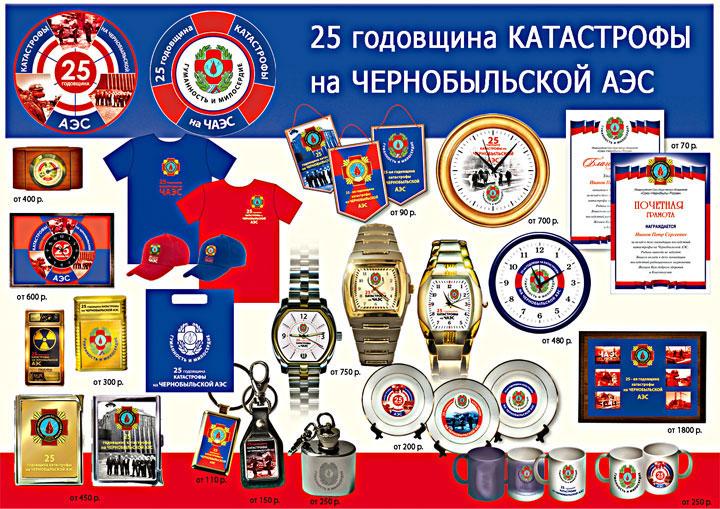 Часы с логотипом в нашей компании ООО «АТИС-студия».