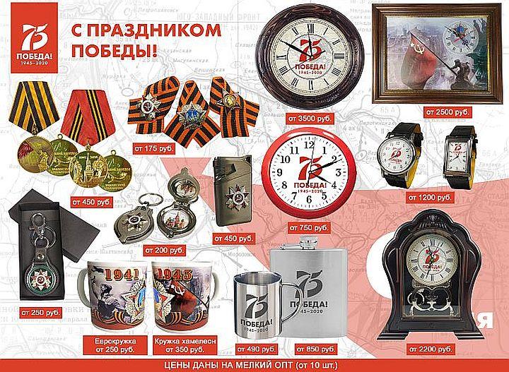 Сувениры Москва в нашей компании ООО «АТИС-студия».