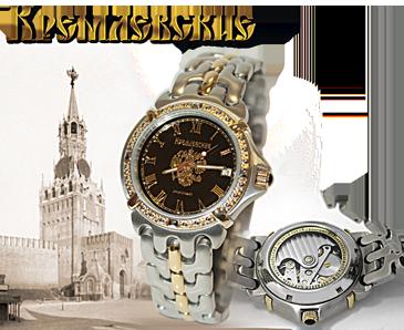 Наручные кремлевские часы с с логотипом