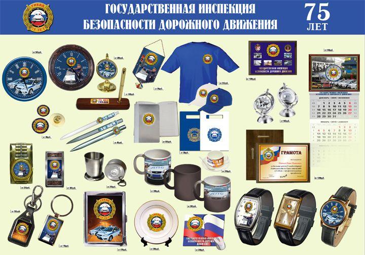 Сувениры матрешки в нашей компании ООО «АТИС-студия».
