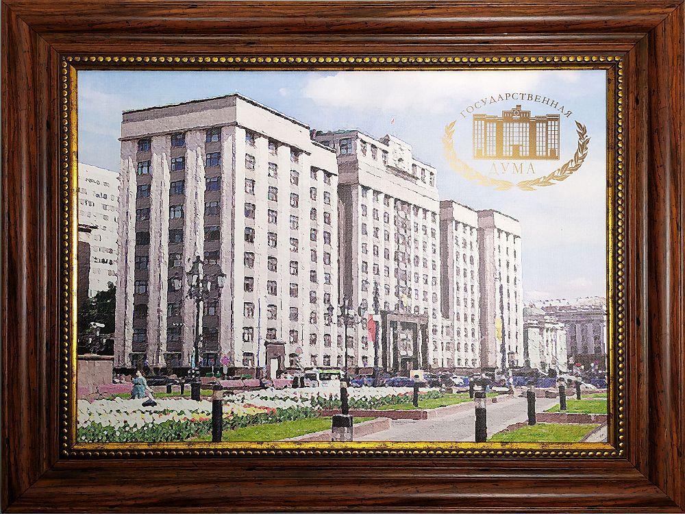 Фото kartina-gosudarstvennaya-duma