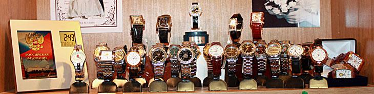 Наручные часы с логотипом в компании АТИС-студия