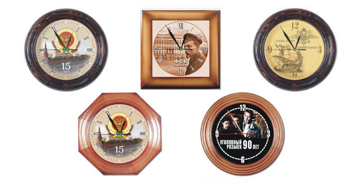 Часы в подарок в нашей компании ООО «АТИС-студия».