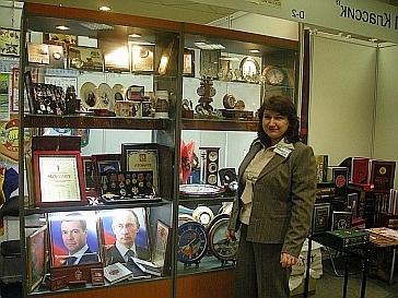 Фотоотчет о выставке IPSA-2009